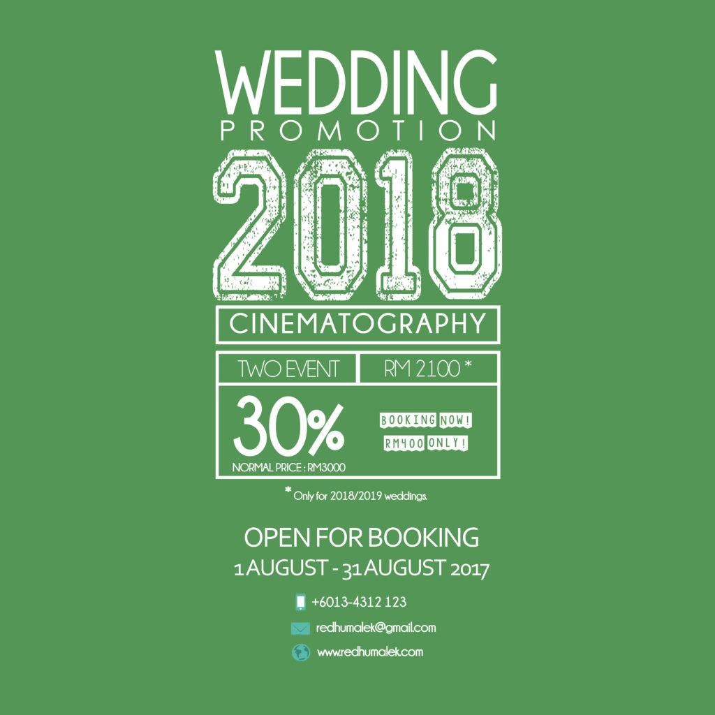 Wedding deals 2018